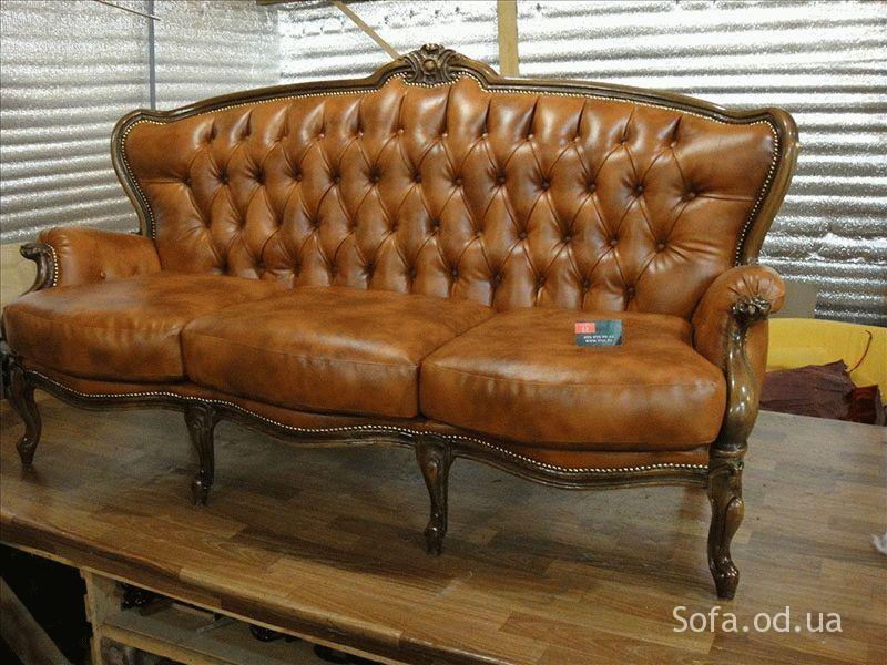 Реставрация кожаной мебели в Одессе | Sofa.od.ua