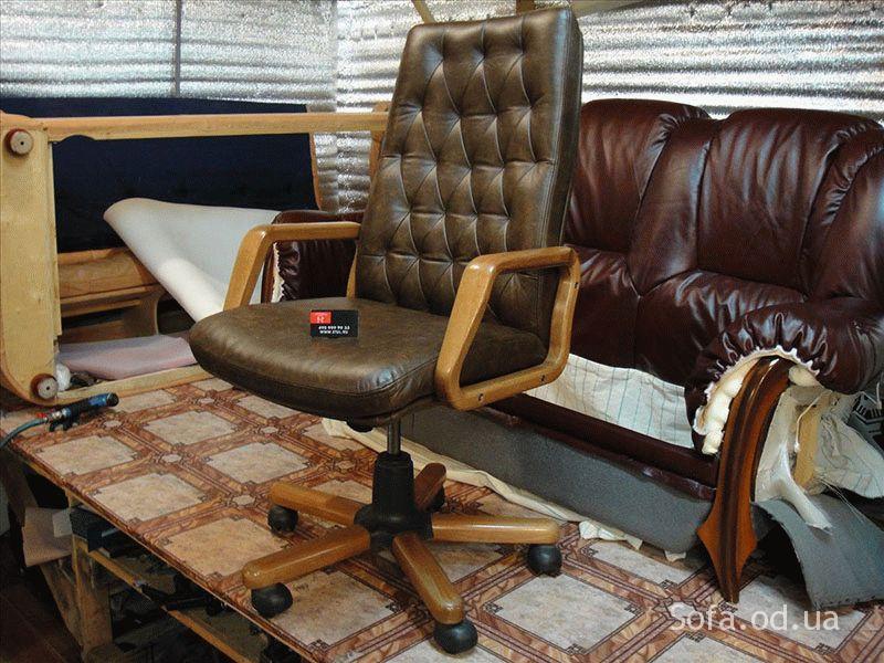 Перетяжка компьютерного кресла в Одессе | Sofa.od.ua
