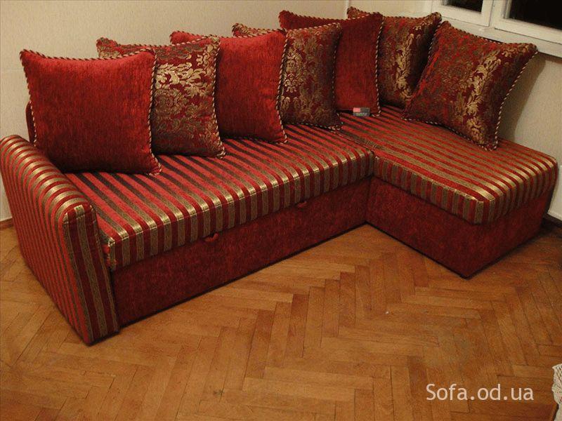 Ремонт мебели на дому в Одессе | Sofa.od.ua